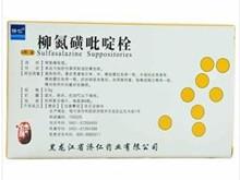 柳氮磺吡啶栓