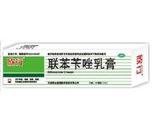 联苯苄唑乳膏(欣行)