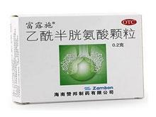 乙酰半胱氨酸颗粒(富露施)