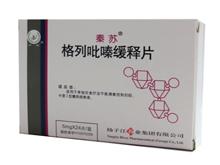 格列吡嗪缓释片(秦苏)