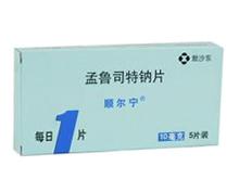 孟鲁司特钠片