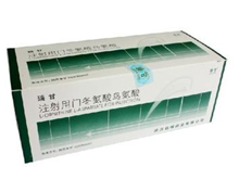 注射用门冬氨酸鸟氨酸