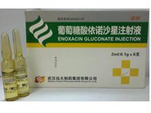 葡萄糖酸依诺沙星注射液