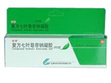 复方七叶皂苷钠凝胶(欧莱)
