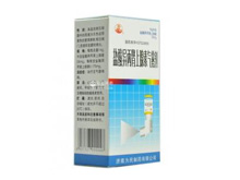 盐酸异丙肾上腺素气雾剂