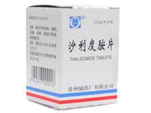 沙利度胺片(反映亭)