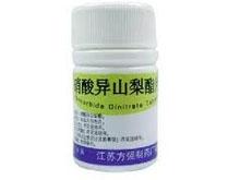 硝酸异山梨酯片