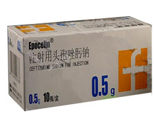 注射用头孢唑肟钠(益保世灵)
