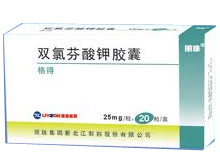双氯芬酸钾胶囊