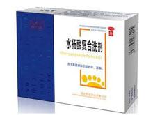 水杨酸复合洗剂(比之可)