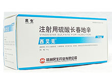 注射用硫酸长春地辛(西艾克)