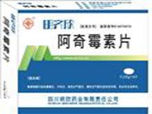 阿奇霉素片(明齐欣)