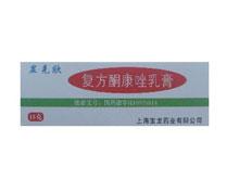 复方酮康唑乳膏(显克欣)