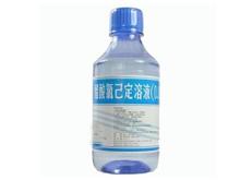 醋酸氯己定溶液