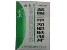 盐酸二甲双胍肠溶片(安多可)