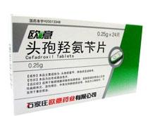 头孢羟氨苄片