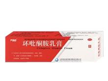 环吡酮胺乳膏(环利)