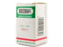 藻酸双酯钠片(薄膜衣片)(太平洋)
