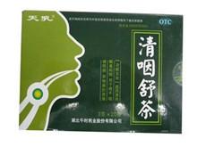 安药(清咽舒茶)