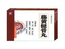 藤黄健骨丸(益馨康)