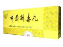 京制牛黄解毒丸