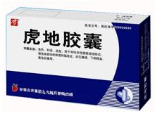 虎地肠溶胶囊(九方)