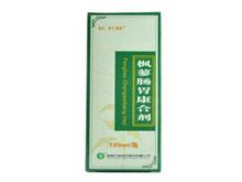 枫蓼肠胃康合剂