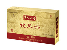 化风丹(廖元和堂)