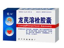 龙芪溶栓胶囊(肠溶)