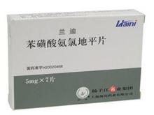 苯磺酸氨氯地平片(兰迪)