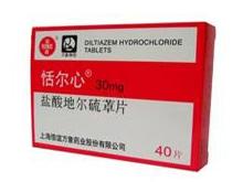 盐酸地尔硫片