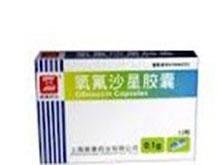 氧氟沙星胶囊(普康药业)