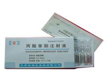 丙酸睾酮注射液