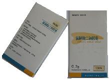 氯膦酸二钠胶囊