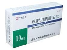 注射用复合辅酶(贝科能)