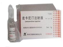 左卡尼汀注射液(雷卡)