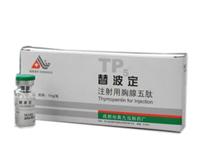 注射用胸腺五肽(替波定)