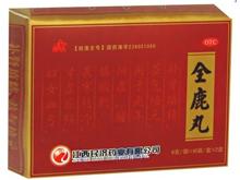 江西民济(全鹿丸)
