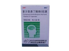 复方氨基丁酸维E胶囊(百泰)