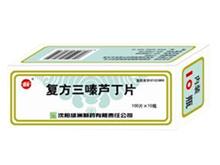 复方三嗪芦丁片