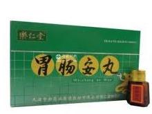 胃肠安丸(樂仁堂)