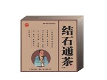 结石通茶(玉石茶)