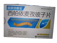 西帕依麦孜彼子片(国研列)
