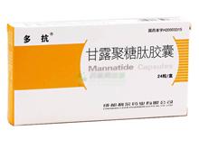 甘露聚糖肽胶囊(多抗)