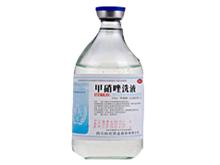 甲硝唑洗液