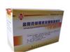 盐酸林可霉素片
