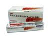 重组人促红素注射液(CHO细胞)