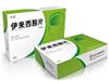 伊来西胺片(抗痫灵)