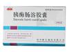 胰酶肠溶胶囊(顺生)
