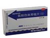 氨酚伪麻那敏片(II)
